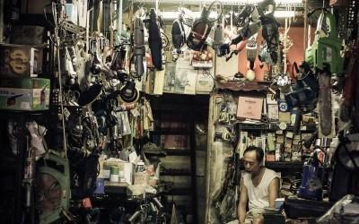 Taiwan: '打個盹' by Yan Yu Lin