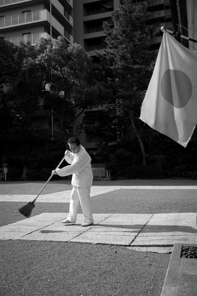 3 Swept Clean. Sakai, Japan. Adam Marelli